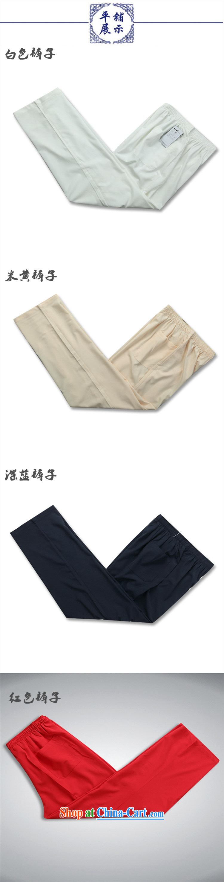 Top Luxury men's Tang with long-sleeved set loose version, shirt for China wind-tie Han-white embroidery Tang replace Kit festival in dress older package red package 43/190 pictures, price, brand platters! Elections are good character, the national distribution, so why buy now enjoy more preferential! Health
