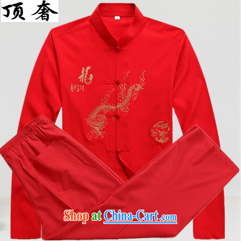 Top Luxury men Tang with long-sleeved set loose version for the shirt China wind-tie Han-white embroidery Chinese Kit festival in dress older package red package 43/190