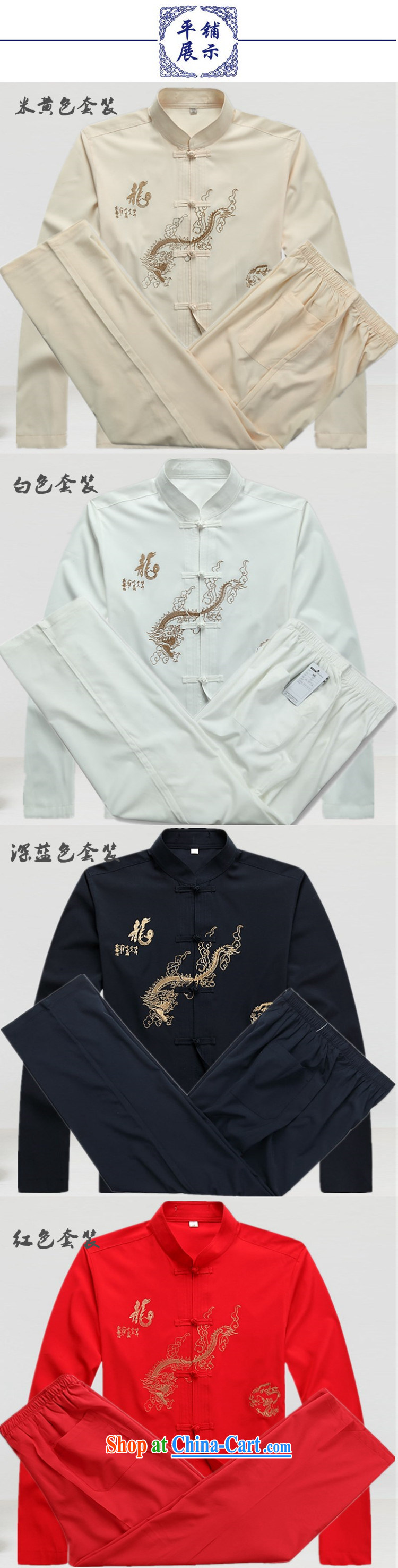Top Luxury men Tang with long-sleeved set loose version for the shirt China wind-tie Han-white embroidery Tang replace Kit father Blue Kit 43/190 pictures, price, brand platters! Elections are good character, the national distribution, so why buy now enjoy more preferential! Health