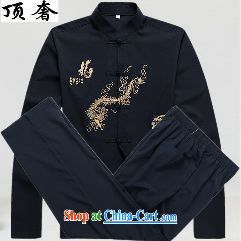 Top Luxury men Tang with long-sleeved set loose version for the shirt China wind-tie Han-white embroidery Tang replace Kit father Blue Kit 43/190