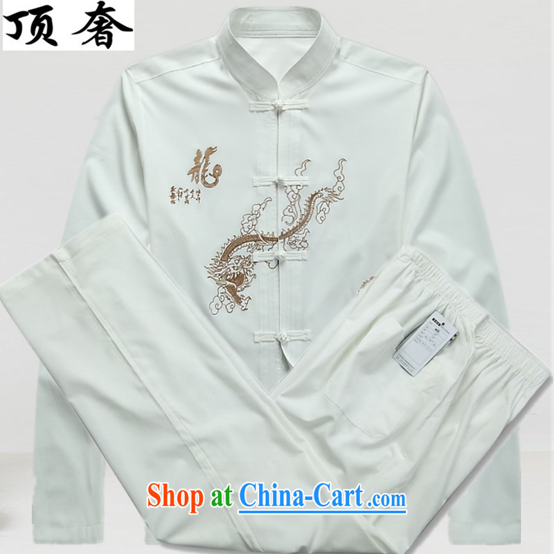 Top Luxury men Tang with long-sleeved set loose version for the shirt China wind-tie Han-red-colored embroidery Tang replace Kit Dad loaded white Kit 43/190