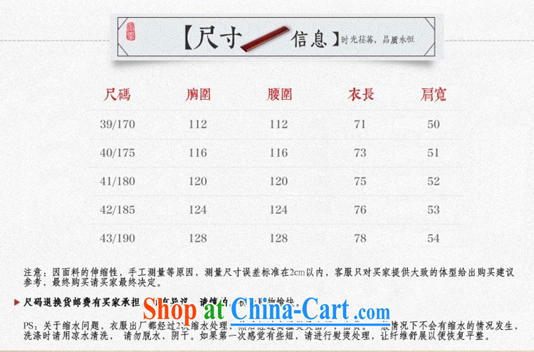 Top Luxury summer new Chinese men's long-sleeved T-shirt men and older persons in Han-Chinese wind men's long-sleeved cuff kit clothes with his father Han-red 43/190 pictures, price, brand platters! Elections are good character, the national distribution, so why buy now enjoy more preferential! Health