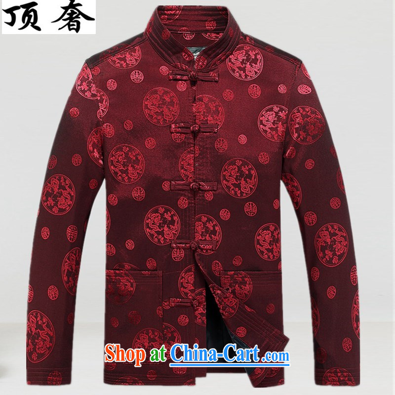 Top Luxury long-sleeved Chinese men and Chinese wind Happy Birthday clothing men's dress men's jackets, coats, serving older Chinese clothing loose version men's dark red XXXL/190