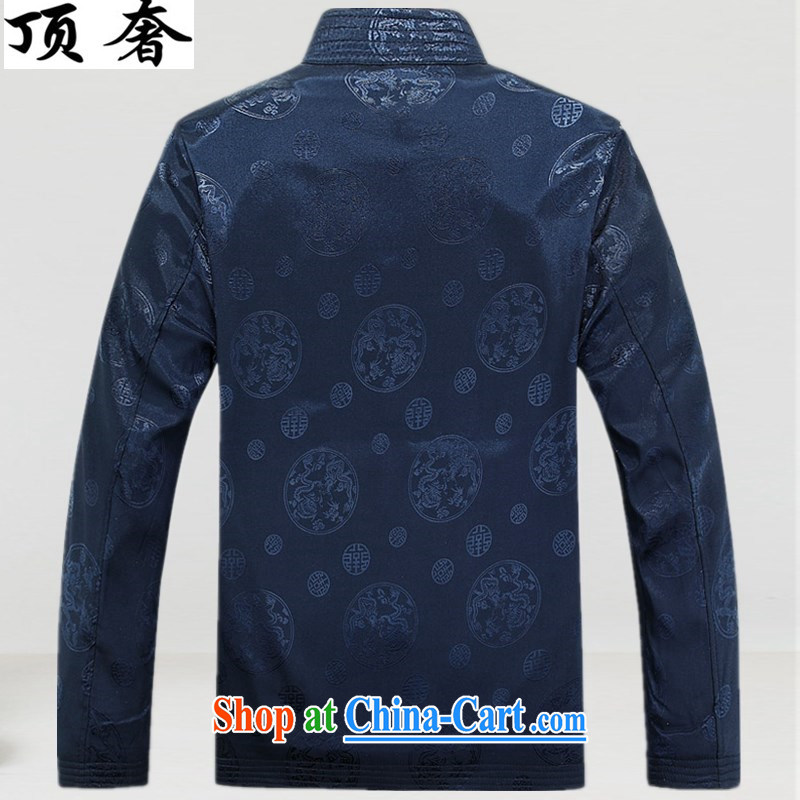 Top Luxury long-sleeved Chinese men and Chinese wind Happy Birthday clothing men's dress men's jackets, coats, serving older Chinese clothing loose version men's dark red XXXL/190, and the top luxury, shopping on the Internet