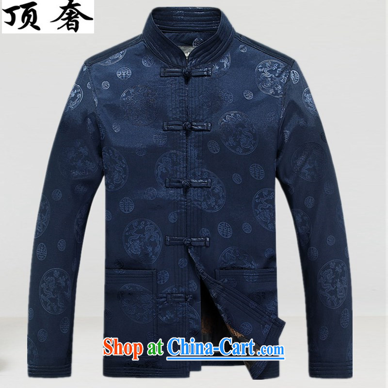 Top Luxury autumn 2015 with long-sleeved Chinese men and set the charge-back the collar Tang fitted T-shirt men's dress men's jackets jacket, served in the Tang with dark blue XXXL/190