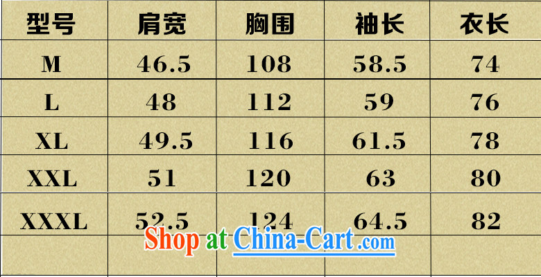 The top luxury Spring and Autumn long-sleeved Chinese men and set the wind Happy Birthday clothing men's dress clothes show men jacket coat, older Chinese Han-deep red XXXL/190 pictures, price, brand platters! Elections are good character, the national distribution, so why buy now enjoy more preferential! Health