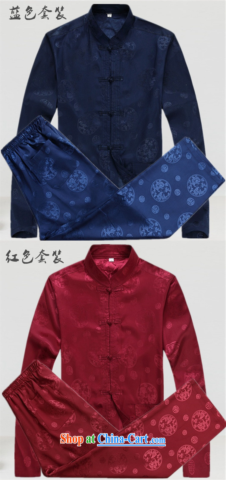 Top Luxury 2015 New Men's long-sleeved T-shirt loose version, older Chinese silk short-sleeved cynosure long-sleeved T-shirt, for national costume father Blue Kit XXXL/190 pictures, price, brand platters! Elections are good character, the national distribution, so why buy now enjoy more preferential! Health