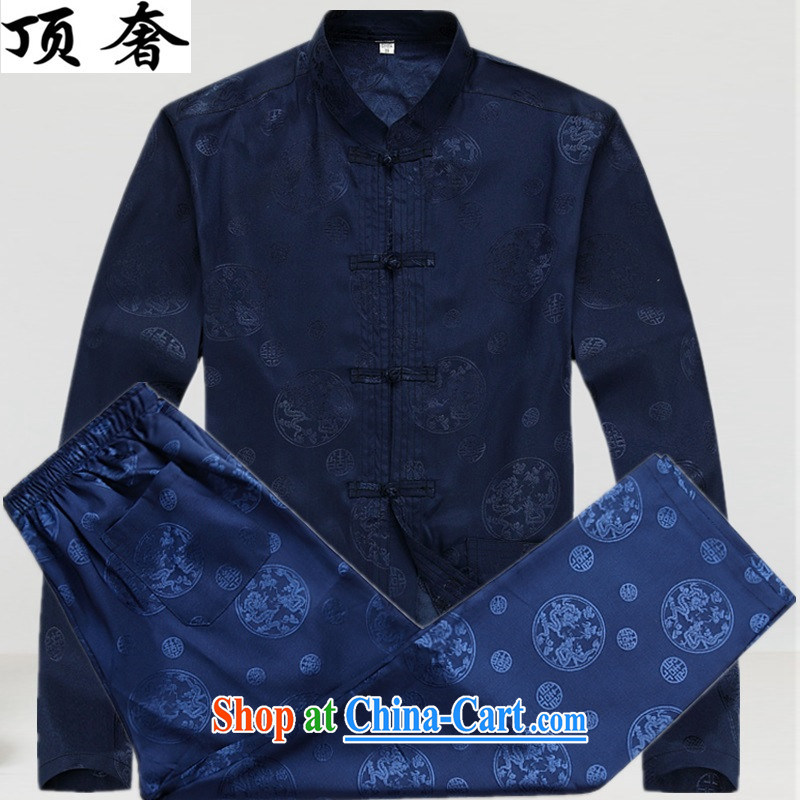 Top Luxury 2015 New Men's long-sleeved T-shirt loose version older Chinese silk short-sleeved cynosure long-sleeved T-shirt for the national dress father Blue Kit XXXL_190