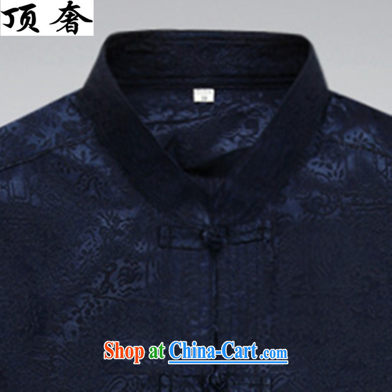 Top Luxury 2015 New Men's long-sleeved T-shirt loose version, older Chinese silk short-sleeved cynosure long-sleeved T-shirt, for national costume father Blue Kit XXXL/190 and the top luxury, shopping on the Internet