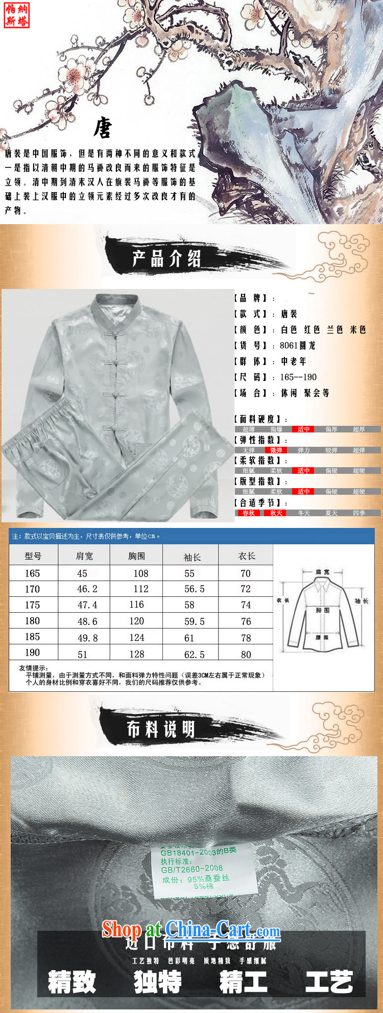 Top Luxury Spring and Autumn 2015, men's Tang is set loose version, for the charge-back red thin, served the sushi in dress older Tang package red package XXXL/190 pictures, price, brand platters! Elections are good character, the national distribution, so why buy now enjoy more preferential! Health