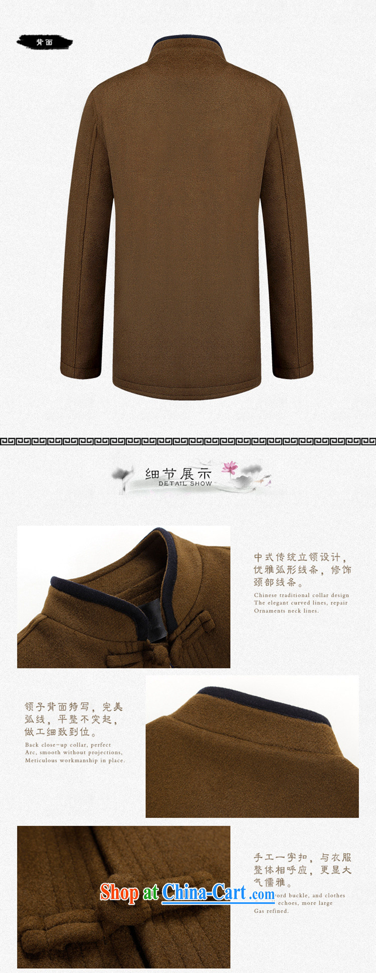 Top Luxury 2015 autumn and winter, men's wool that Chinese leaders, thick Chinese wind men's T-shirt father the life dress Han-chinese Chinese classic black 190 pictures, price, brand platters! Elections are good character, the national distribution, so why buy now enjoy more preferential! Health