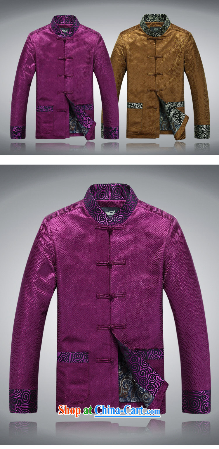 The top luxury silk Chinese Spring 2015 new, jacket for men's Chinese long-sleeved Chinese wind men's jackets Chinese Dress Casual Chinese T-shirt purple shirt XXXL/190 pictures, price, brand platters! Elections are good character, the national distribution, so why buy now enjoy more preferential! Health