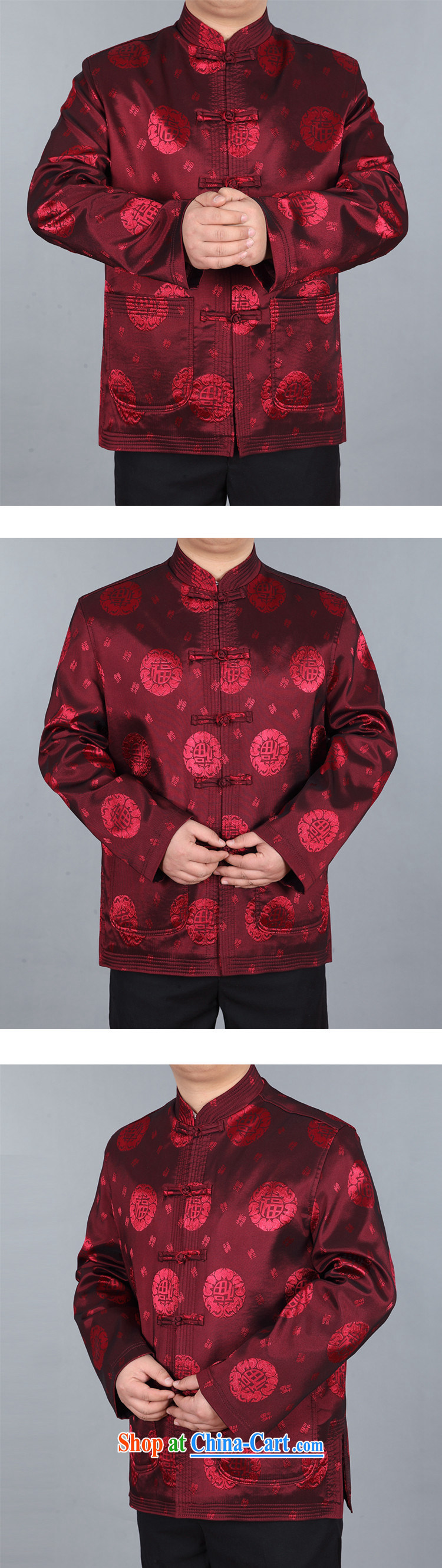 b56089ac1 The more people in the older Chinese men's jacket T-shirt autumn and winter,