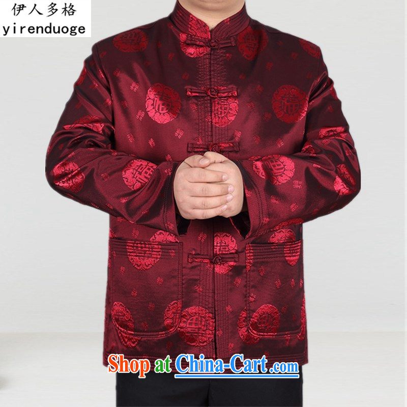 The more people in the older Chinese men's jacket T-shirt autumn and winter, men's autumn long-sleeved thick jacket older persons Chinese Tang is well field Happy Birthday red XXXL