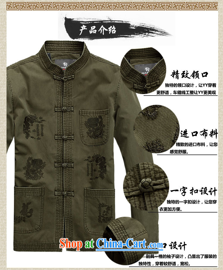 Top Luxury Cotton Men's Chinese T-shirt loose version China wind up for the charge-back army green Han-chun, cotton men's Tang jackets, older Chinese light coffee-colored 190 pictures, price, brand platters! Elections are good character, the national distribution, so why buy now enjoy more preferential! Health