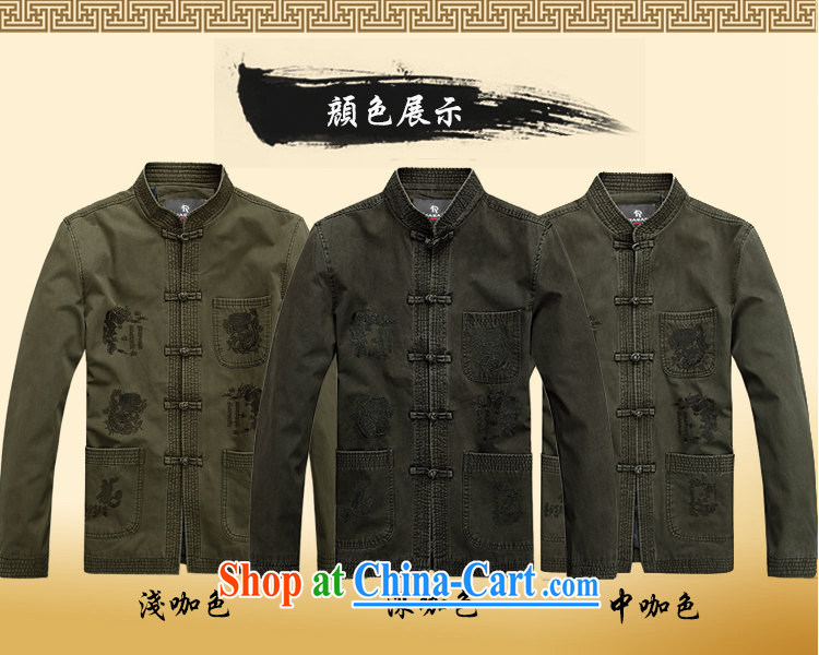 Top Luxury, spring and autumn Cotton Men's Chinese T-shirt loose version China wind up for the charge-back army green Han-cotton men's Tang jackets, older Chinese deep coffee-colored 190 pictures, price, brand platters! Elections are good character, the national distribution, so why buy now enjoy more preferential! Health