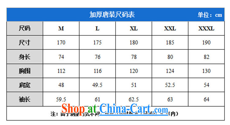 Top Luxury autumn 2015 with older people in Chinese men's long-sleeved birthday life Chinese dress jacket elderly men Chinese T-shirt red jacket men's red, XXL/185 pictures, price, brand platters! Elections are good character, the national distribution, so why buy now enjoy more preferential! Health