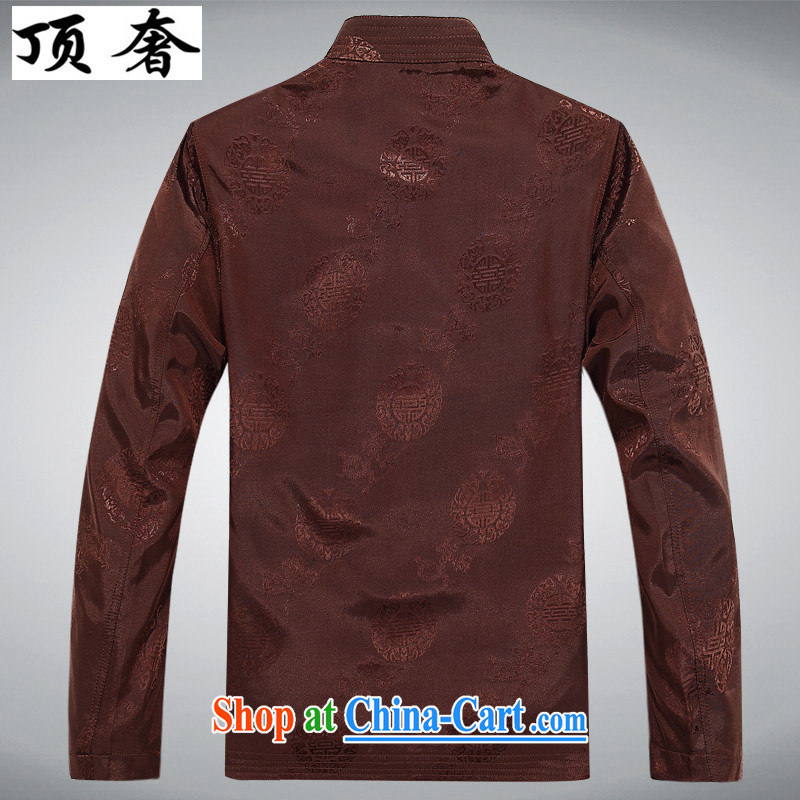 Top Luxury autumn 2015 with older people in Chinese men's long-sleeved birthday life Chinese dress jacket elderly men Chinese T-shirt red jacket men's red, XXL/185, with the top luxury, shopping on the Internet