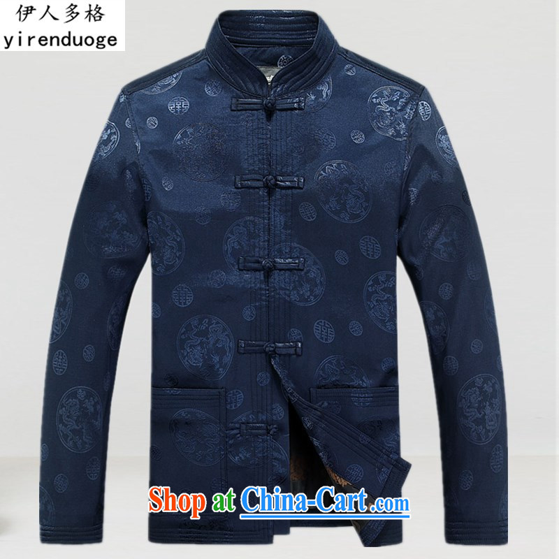 The people more than the new Chinese T-shirt middle-aged and older persons and taxi stand collar long-sleeved jacket father with autumn and winter, Chinese-buckle, served the fertilizer and stylish cotton suit blue XXXL