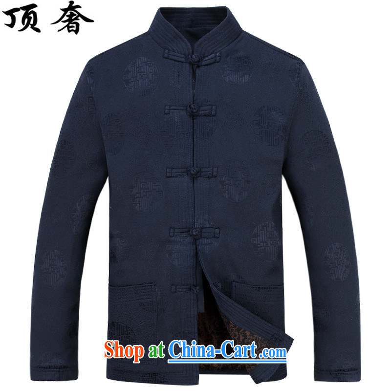 Top Luxury autumn and winter, male Tang jackets, for the charge-back Chinese T-shirt Dad replace the lint-free cloth thick Tang fitted jacket long-sleeved men's middle-aged and older male Han-blue T-shirt and lint-free cloth XXXL/190
