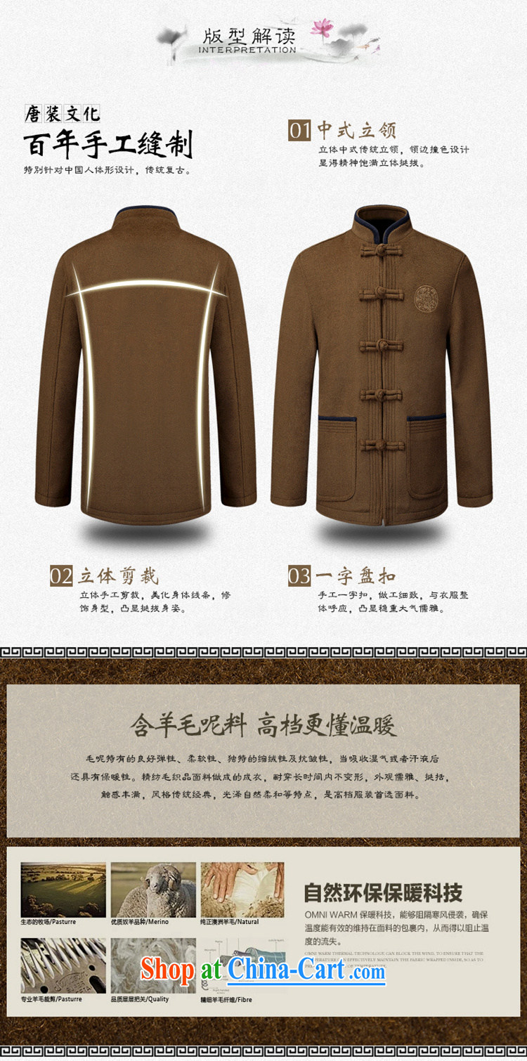 Of the more than 2015 New, Old Beijing men Tang with the older Chinese wool that fall and winter jacket, the code t-shirt leisure father male yellow earth XXXL/190 pictures, price, brand platters! Elections are good character, the national distribution, so why buy now enjoy more preferential! Health