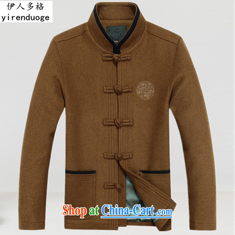 Of the more than 2015 new and old Beijing men Tang with the older Chinese wool that fall and winter jacket, the code t-shirt leisure father male yellow earth XXXL_190