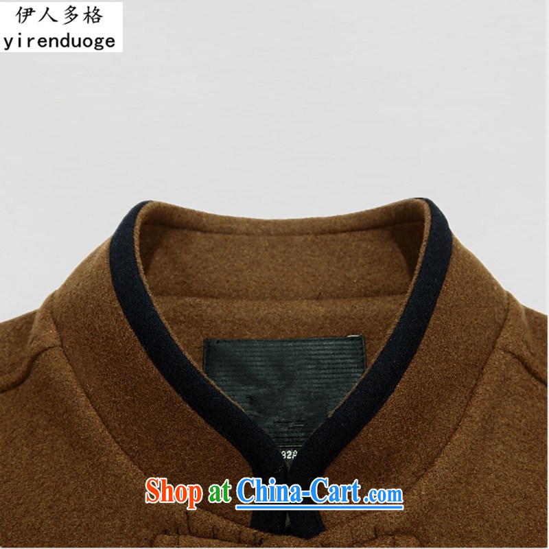 Of the more than 2015 new old Beijing men Tang in older Chinese wool that fall and winter jacket, the code t-shirt leisure father male yellow earth XXXL/190, the more people (YIRENDUOGE), and, on-line shopping
