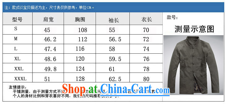 Top Luxury, spring and autumn the older Chinese T-shirt Chinese wind Cotton Men Chinese men and long-sleeved jacket Chinese classical Han-cynosure of service men's jacket dark gray XXXL/190 pictures, price, brand platters! Elections are good character, the national distribution, so why buy now enjoy more preferential! Health