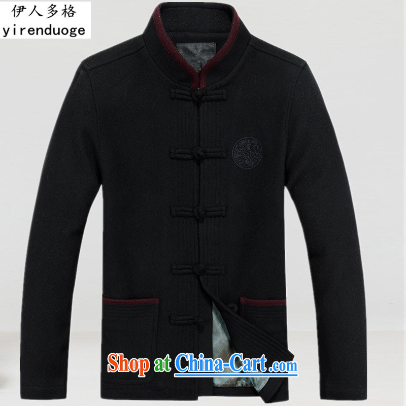 Of the more than 2015 new and old Beijing men Tang with the older Chinese wool that fall and winter jacket, the code t-shirt leisure father male Tibetan cyan XXXL_190