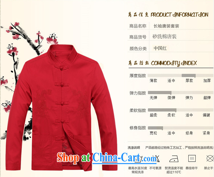Top Luxury cotton Chinese T-shirt, collar loose version for the Chinese wind men Chinese men's jackets red birthday life Chinese Dress, older persons jacket red Chinese shirt XXXL/190 pictures, price, brand platters! Elections are good character, the national distribution, so why buy now enjoy more preferential! Health