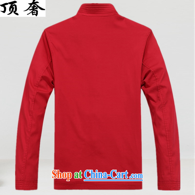 Top Luxury cotton Chinese T-shirt, collar loose version the focus on China's wind men Chinese men's jackets red birthday life Chinese dress, older persons jacket red Chinese shirt XXXL/190, and with the top luxury, and, on-line shopping