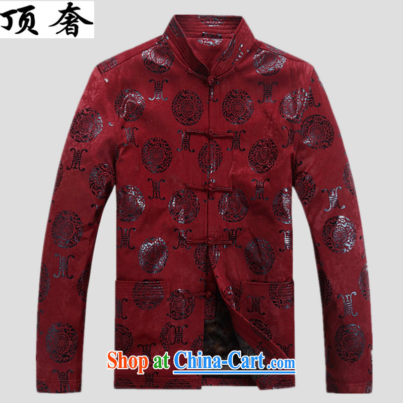Top Luxury older people in Chinese men's long-sleeved T-shirt men's clothing spring men's Chinese jacket coat elderly clothing Han-dress, for the charge-back Tang fitted cotton clothing deep red the lint-free cloth XXXL/190