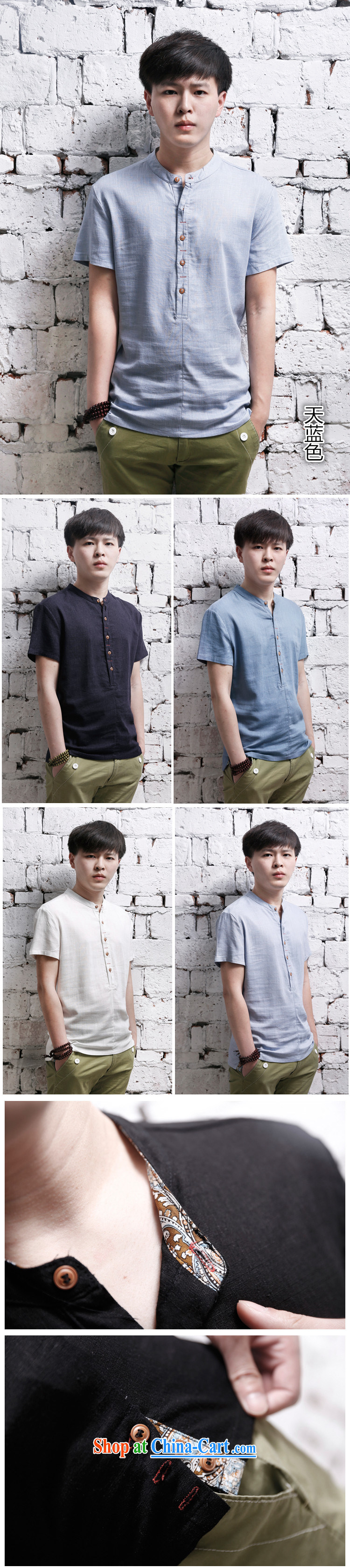 2015 men's short-sleeved cotton shirt Yau Ma Tei, for Korean Solid Color casual linen shirt click the buckle black 5 XL . pictures, price, brand platters! Elections are good character, the national distribution, so why buy now enjoy more preferential! Health