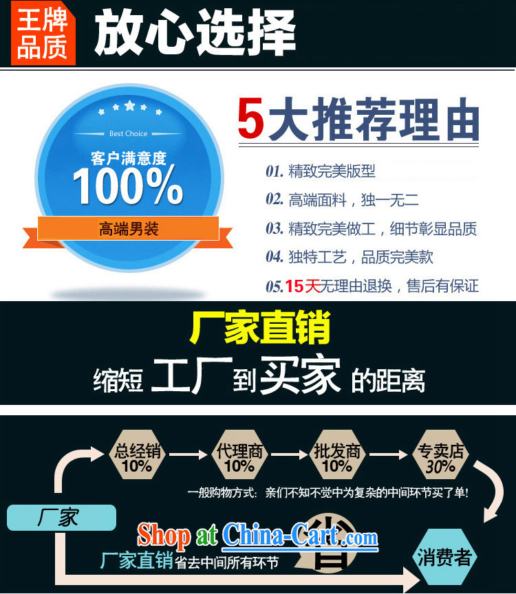 Top Luxury autumn and winter, and Tang is set up for the tie and jacket T-shirt dad in older Chinese jacket Chinese blue Han-red package XXXL/190 pictures, price, brand platters! Elections are good character, the national distribution, so why buy now enjoy more preferential! Health