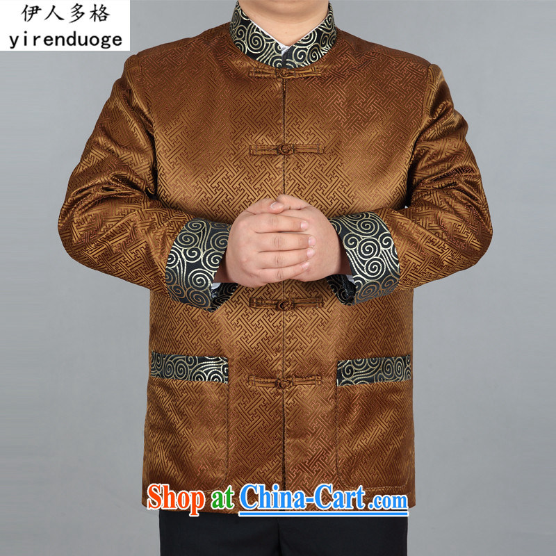 The people more than the old Beijing Chinese Winter, men Han-Long-Sleeve Tang jackets thick Chinese men's thick cotton clothing China wind dress retro jacket gold XXXL