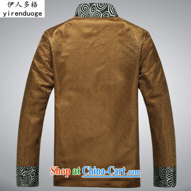 The people more than the old Beijing Chinese autumn and winter, men Han-Long-Sleeve Tang jackets thick Chinese men's thick cotton clothing China wind dress retro jacket gold XXXL, more people (YIRENDUOGE), online shopping