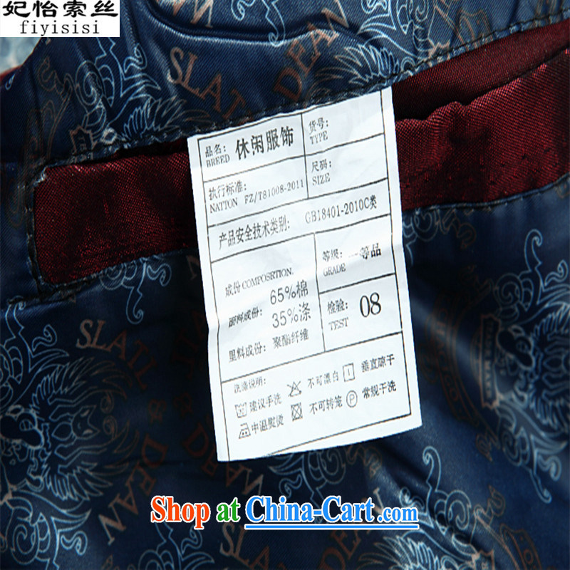 Princess Selina CHOW in elderly fall clothes with men older people Chinese jacket jacket Chinese-port, older Chinese men's long-sleeved jacket casual jacket Tang with dark blue 190, Princess SELINA CHOW (fiyisis), online shopping