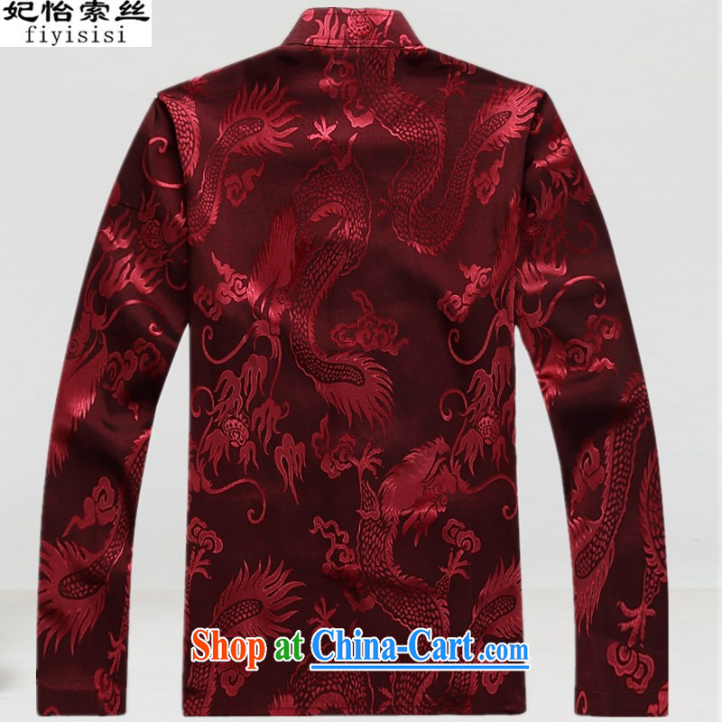 Princess Selina CHOW in the population that is elderly men and taxi Tang Mounted Kit long-sleeved father Chinese men's autumn old grandfather summer men Tang replacing kit father red package 180, Princess Selina Chow (fiyisis), shopping on the Internet