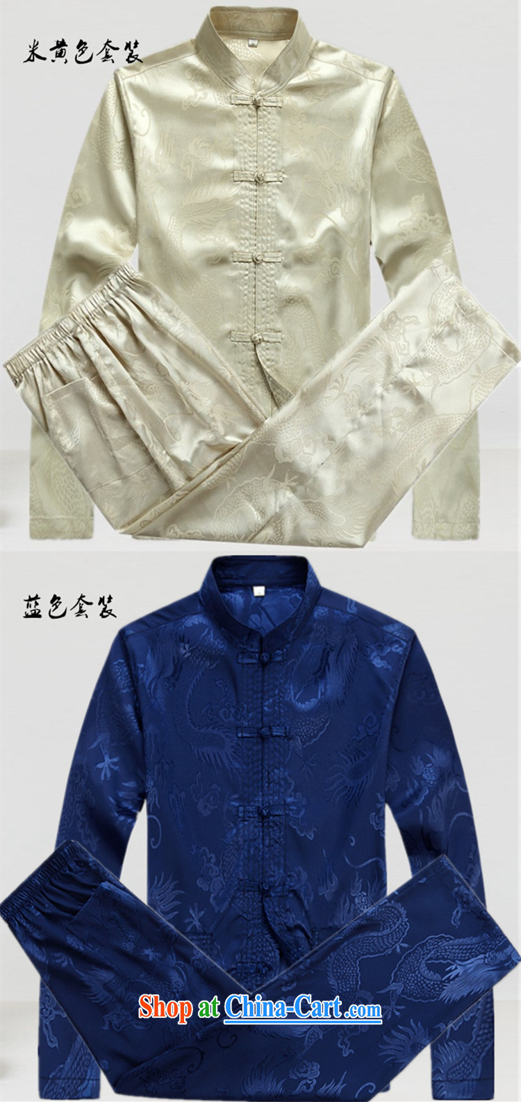 Princess Selina CHOW in middle-aged and older men's long-sleeved Tang replacing the code package ethnic Han-T-shirt Grandpa Kit spring loaded Chinese male Chinese wind white package 190 pictures, price, brand platters! Elections are good character, the national distribution, so why buy now enjoy more preferential! Health