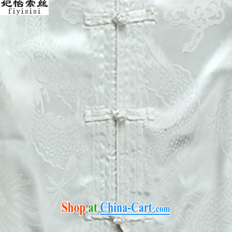 Princess Selina CHOW in middle-aged and older men's long-sleeved tang on the code package ethnic Han-T-shirt Grandpa Kit spring loaded Chinese male Chinese wind white suite 190, Princess Selina Chow (fiyisis), shopping on the Internet