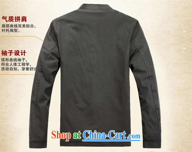 The chestnut mouse Chinese men's long-sleeved spring new men Tang jackets jacket dark gray XXXL pictures, price, brand platters! Elections are good character, the national distribution, so why buy now enjoy more preferential! Health