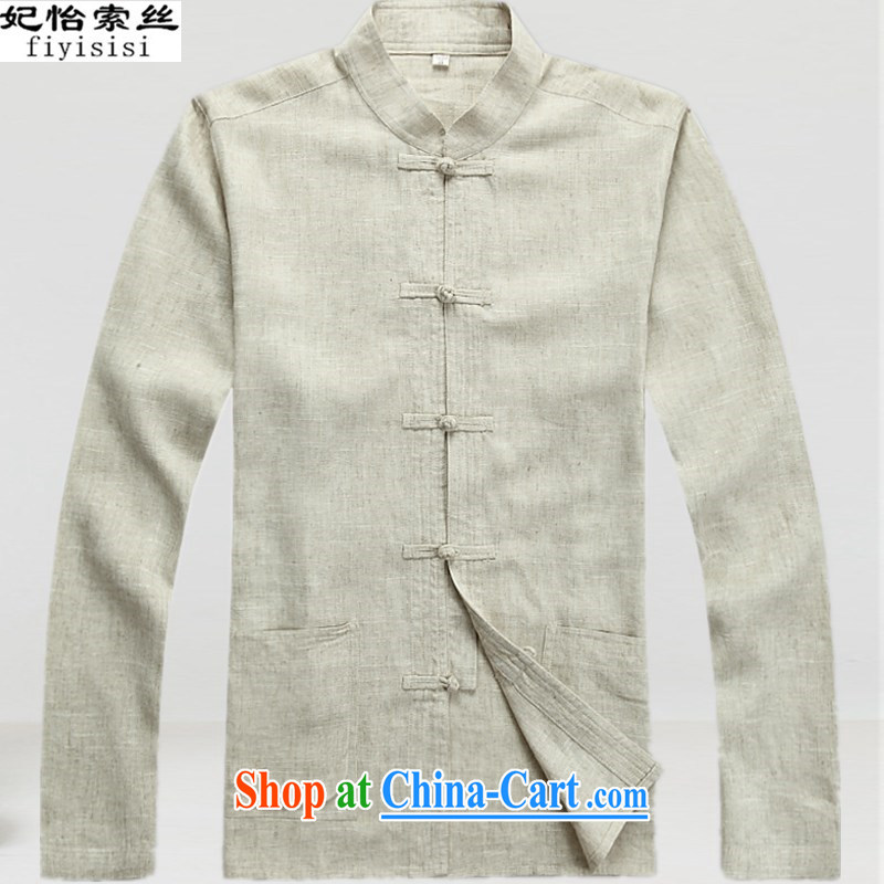 Princess Selina CHOW in men's Chinese long-sleeved Kit spring and summer older persons in linen Chinese short-sleeved cotton Ma package cynosure of Service Package Chinese linen shirt爉 yellow T-shirt 190