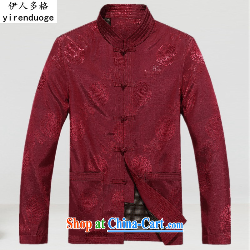 The people more than the middle-aged and older men's autumn and winter, men's long-sleeved Chinese middle-aged father who T-shirt jacket old jacket, served Chinese style retro style cotton suit red XXXL