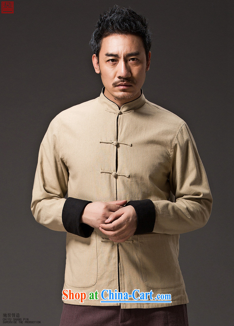 Internationally renowned Chinese style retro men's Chinese loose long-sleeved Chinese, for the charge-back Chinese duplex wear clothing and Chinese men's national package mail m yellow XXL pictures, price, brand platters! Elections are good character, the national distribution, so why buy now enjoy more preferential! Health