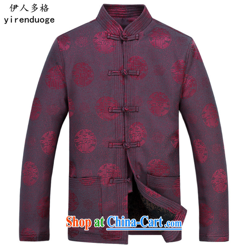 The more people, autumn and winter older male Chinese thickened parka brigades