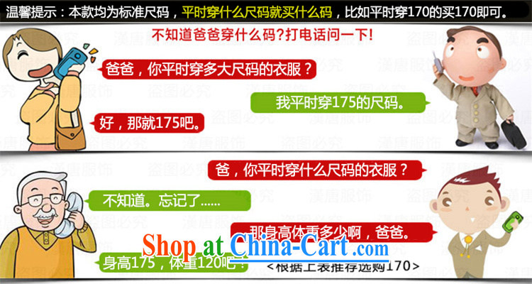 The more the Chinese nation and the thick autumn and winter jacket for the cynosure serving casual long-sleeved jacket, older and Han-Chinese style dress retro dark gray XXXL/190 pictures, price, brand platters! Elections are good character, the national distribution, so why buy now enjoy more preferential! Health