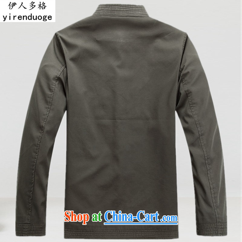 The people more than the Chinese nation and the thick autumn and winter jacket for the cynosure serving casual long-sleeved jacket, older and Han-Chinese style dress retro dark gray XXXL/190, the more people (YIRENDUOGE), shopping on the Internet