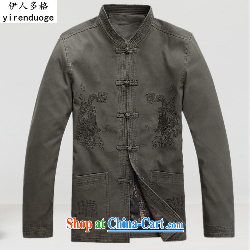 The more the New Men's Chinese sand wash cotton long-sleeved autumn and winter clothing China wind Chinese T-shirt father birthday jackets men's retro style Chinese cotton suit gray green XXXL_190
