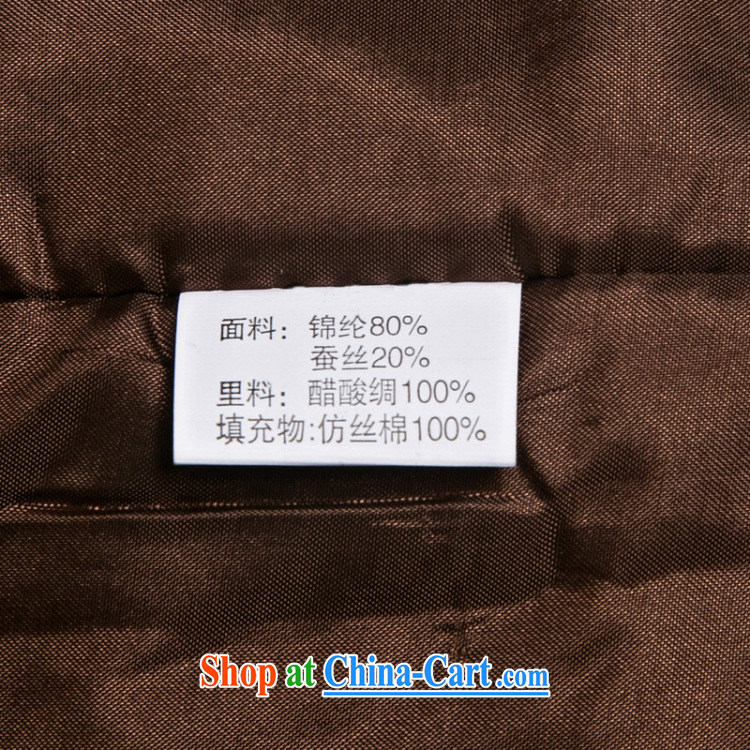 Stakeholders line cloud Chinese clothing Chinese Dress at DY 7712 deep red L pictures, price, brand platters! Elections are good character, the national distribution, so why buy now enjoy more preferential! Health