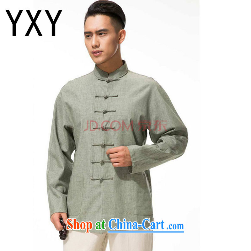 Stakeholders the cloud men's cotton the Commission, for the charge-back Tang with long-sleeved T-shirt, older leisure long-sleeved multi-colored DYTM - X beans green M